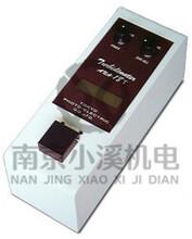 原裝進口日本ONOSOKKI小野測器LA-7500噪音計圖片