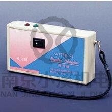 合肥现货销售日本金属探知JMDM检针器、检知器ATTER-153A图片