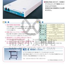廠家直銷日本金屬探知JMDM檢針器、檢知器ATTER-78圖片