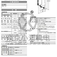 日本MTT避雷器新JIS對應信號避雷器MLP-TC圖片
