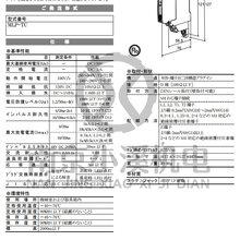 日本MTT避雷器新JIS对应信号避雷器MLP-TC图片
