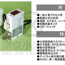 原裝進口日本M-System愛模M2DYS-24A-M2N信號模塊圖片