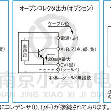 日本原ub8优游娱乐手机进口Apiteub8优游娱乐手机业ub8优游娱乐手机调ENC-GR1100L现货销售图片