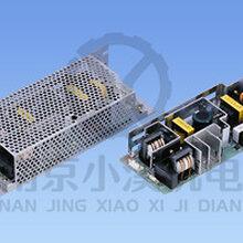 特价供应日本JET秋月电子GF12-US1210电源适配器图片