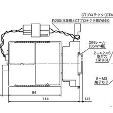 原装进口日本秋月电子适配器GF12-US0913数量多价格优惠图片
