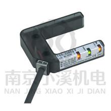 原裝進口日本HOKUYO北陽PEX-205C光電激光傳感器現貨價格優圖片