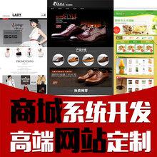 直播答题定制教育软件开发郑州做教育软件开发的公司