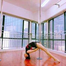 自贡钢管舞爵士舞成品舞日韩舞蹈教练速成