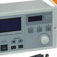 三菱磁粉ZX-2.5YH现货供应图片