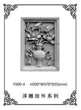 陕西西安仿古砖雕厂家品质价怎么样图片