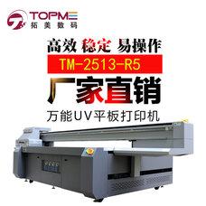 玩具uv平板打印機,玩具uv印刷機
