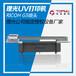 株洲玻璃平板打印機全自動高精度uv打印機哪家專業