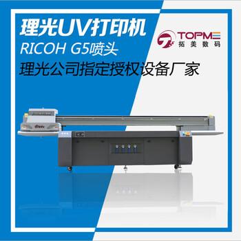 梧州市瓷砖艺术背景墙uv平板打印机耐用稳定厂家直销