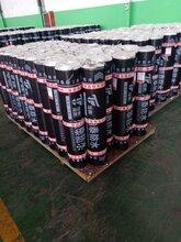 sbs防水卷材/哪里生產的好/瀝青防水卷材/山東旭泰防水卷材/全部正品圖片