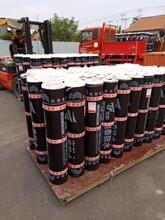 国标改性沥青防水卷材市场价聚酯胎防水卷材图片