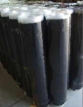 自粘防水卷材生产厂家自粘防水材料生产现场图片