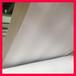 1.2mmPVC防水卷材聚氯乙烯PVC防水材料旭泰防水长期供应防水卷材
