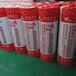 厂家直销丙纶防水卷材高分子丙纶防水卷材