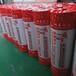 厂家直销丙纶防水卷材国标高分子涤纶卷材