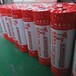 山东旭泰厂家直销国标丙纶防水卷材400克丙纶防水材料
