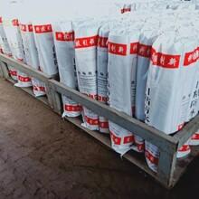 平顶山国标SBS防水卷材价格图片