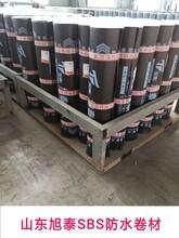 赤峰复合胎防水卷材生产厂家图片