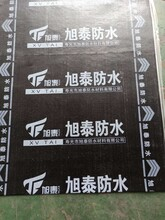 扬州国标一型SBS防水材料生产厂家图片