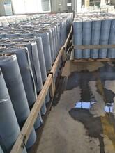 河池3mm厚国标SBS防水卷生产地图片