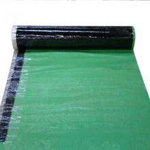 贵州强力交叉膜自粘防水卷材市场价图片