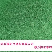 山西聚酯胎自粘防水卷材生产地图片