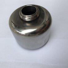 沖壓件不銹鋼沖壓件304不銹鋼五金沖壓拉伸件小五金配件圖片