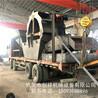创祥轮式洗砂机尽心尽力提供完善售后服务cz955r