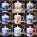 定制周年紀念茶杯會議茶杯陶瓷辦公茶杯