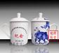 定制聚會紀念茶杯景德鎮陶瓷茶杯廠家