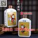 供应陶瓷酒瓶酒坛厂家大量生产批发便宜陶瓷酒具空酒瓶酒坛专业设计厂家