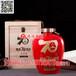 高檔5斤紅色陶瓷酒瓶酒壇廠,原漿陶瓷球瓶酒瓶定制