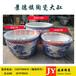 批發陶瓷缸廠家,1米直徑陶瓷大缸,青花陶瓷養魚缸,手繪風水陶瓷缸擺件