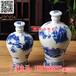景德镇青花陶瓷酒瓶1斤5斤礼盒装厂家直销