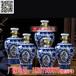 鄭州陶瓷酒瓶廠家批發市場,青花瓷梅瓶1斤3斤5斤陶瓷酒瓶帶提籃批發