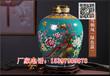 定制50/100/200斤装陶瓷大酒坛厂,酒厂存酒用陶瓷酒缸密封陶瓷酒罐空酒具酒瓶酒壶