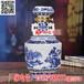 福建陶瓷白酒瓶一斤二斤三斤装陶瓷酒壶厂家直销,定做青花小酒坛