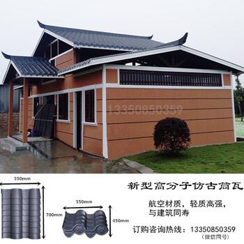 灰色青瓦仿古瓦金色琉璃瓦红色屋顶瓦金属屋面瓦琉璃瓦品种分类