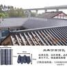 绵阳屋顶盖瓦