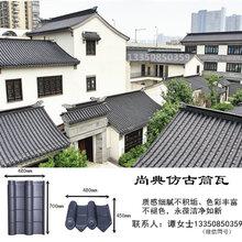 西安青铜瓦,秀山县琉璃瓦石家庄仿古瓦片青铜瓦仿古样品房