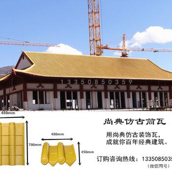 北京哪个厂家的仿古琉璃瓦质量好?新型高分子青铜瓦小青瓦抗冻耐热寿命长
