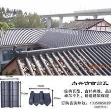 沧州新型高分子古建瓦行业领先衡水仿古琉璃瓦量大从优邢台青铜瓦价格实惠
