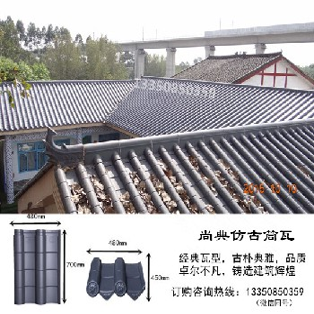 临沂仿古瓦厂家供应灰色青铜瓦南京西式瓦批发新型特种屋面瓦
