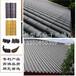 湖北武汉哪个厂家的仿古琉璃瓦好?钢结构木结构屋顶盖瓦新型屋面瓦