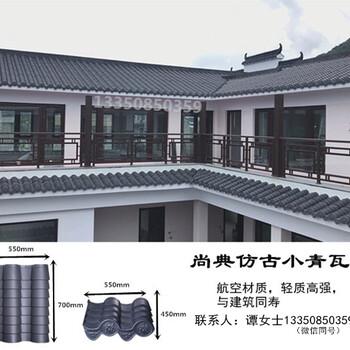 院子围墙盖什么瓦好?四合院寺庙仿古屋面小青瓦琉璃瓦新型屋面瓦