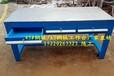 西雙版納鐵板電工桌訂做廠家